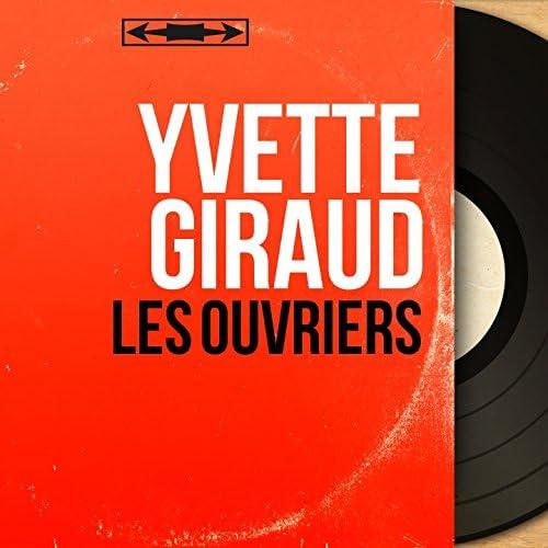 Yvette Giraud feat. Marc Herrand Et Son Orchestre & The Angels