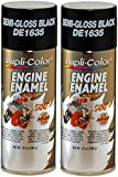 Dupli-Color DE1635 Ford Semi-Gloss Back Engine Enamel with Ceramic 12 oz. Aerosol (2 Pack)