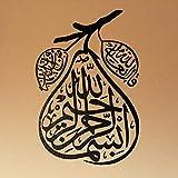 wZUN Calcomanía de Pared islámica, Pegatinas de Vinilo árabe para Pared, Dormitorio, Sala de...