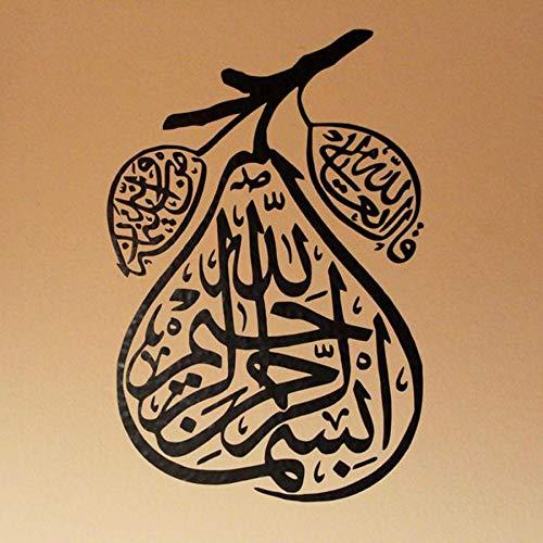 HGFDHG Calcomanías de Arte de Pared islámicas Pegatinas de Pared de Vinilo árabe Dormitorio Sala de Estar decoración del hogar decoración de diseño del hogar Mural Creativo