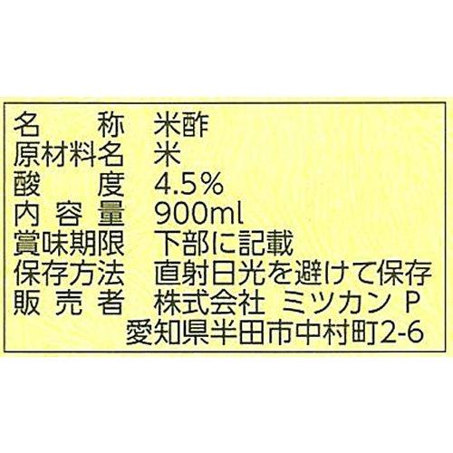 ミツカン『純米酢金封900ml』