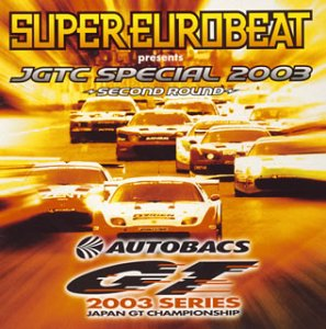 Super Eurobeat Presents: JGTC Special 2003 2nd Round