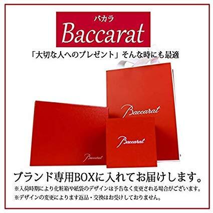 [セット品]ラッピング済みBaccaratバカラヴィータタンブラー1客2812769バカラリボン&紙袋&オリジナルメッセージカード付き