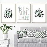 Lienzo pintura musulmana arte de la pared islámico Bismillah Marruecosimágenes póster impresión sala de estar decoración del hogar (50x70 cm) 3 piezas sin marco