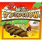 【TV秘密のケンミンSHOW】 北海道 ホッケフライ 北海道だから出来る最高に新鮮なほっけでフワトロ食感 【遊廊亭】