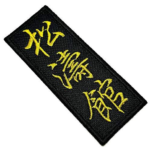 AM0074T 02 BR44 Karate Shotokan Toppa ricamata per Kimono