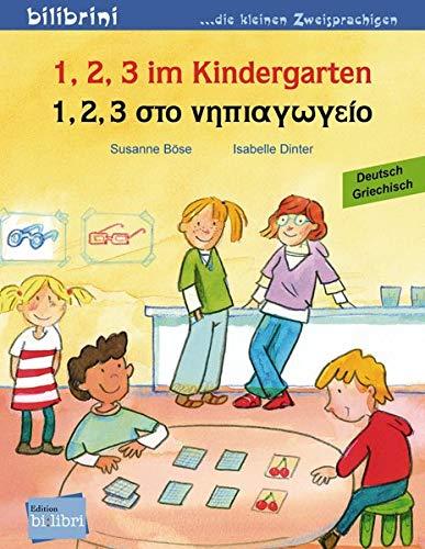 1, 2, 3 im Kindergarten: Kinderbuch Deutsch-Griechisch