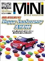 ニューミニ・スタイルマガジン (4) (M.B.mook)