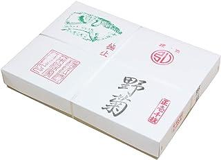 弘梅堂 書道半紙 仮名用 野菊 1000枚