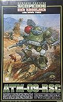 装甲騎兵ボトムス 1/24 スコープドグ・レッドショルダー【ダウンフォーム】