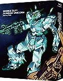 機動戦士ガンダムUC Blu-ray BOX[BCXA-1415][Blu-ray/ブルーレイ]