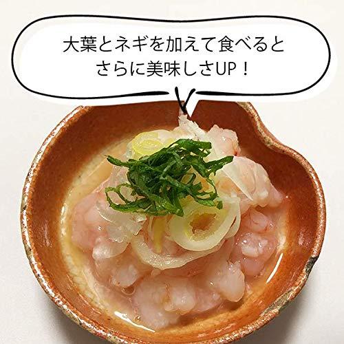『新潟 三幸 高級珍味 甘えび塩辛 200g M-11』の2枚目の画像