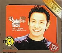 杜德偉 Alex To アレックス・トゥ 3DCD精選集 CD+VCD 台湾 ap01