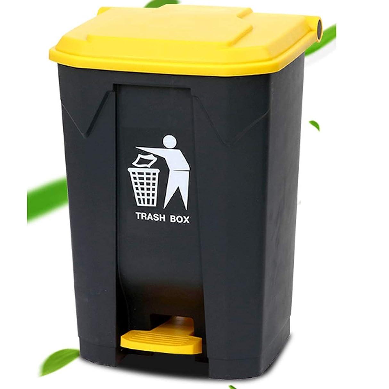 保証知り合いになる地平線IUYWLごみ箱 ペダルのゴミ箱のふたの大きいゴミ箱が付いている屋外のフットペダル30L大きい台所消費者そして商業レストラン、滑り止めの基盤 IUYWLごみ箱