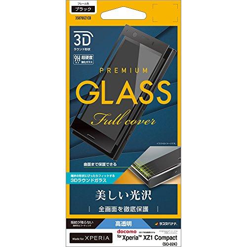 ラスタバナナ Xperia XZ1 Compact (SO-02K) フィルム 3Dガラスパネル 光沢 ブラック 3S878XZ1CB