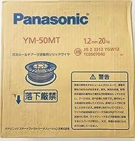 Panasonic 溶接ワイヤー 1.2mm 1巻20Kg YM-50MT
