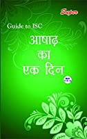 ISC Guide to Aashad Ka Ek Din