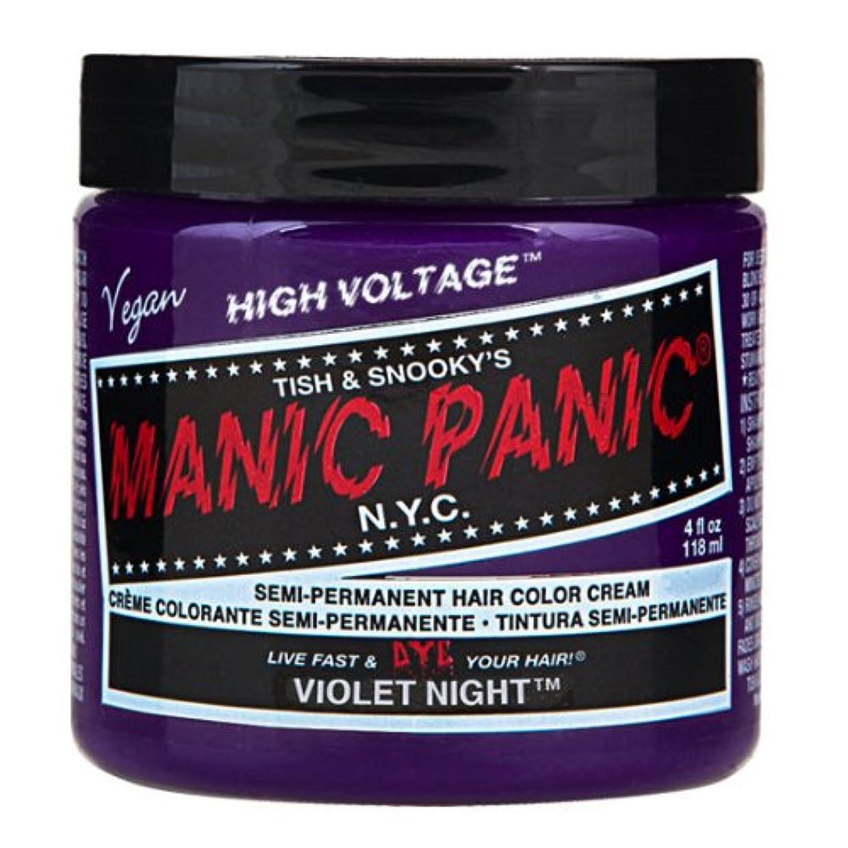 伝導右追加するマニックパニック カラークリーム ヴァイオレットナイト