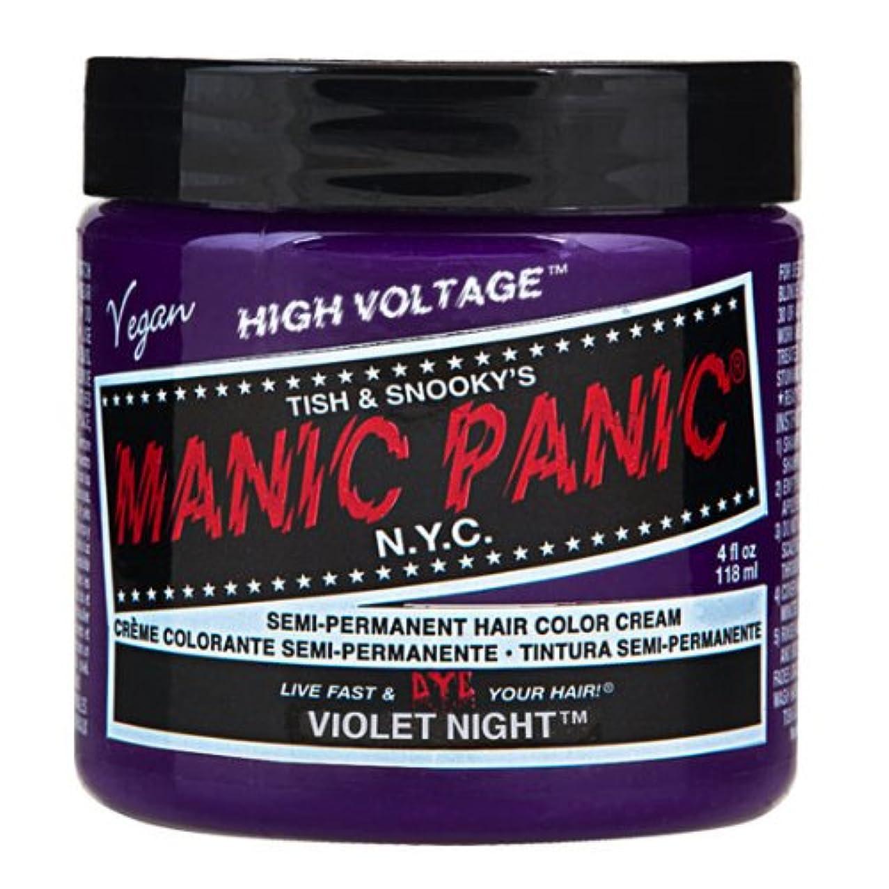 泣き叫ぶかどうか品揃えマニックパニック カラークリーム ヴァイオレットナイト