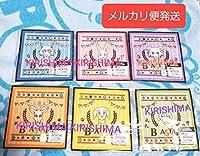 BEASTARS キャラ福くじ マイクロファイバータオル 6枚セット