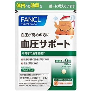 ファンケル (FANCL) 血圧サポート (約30日分) 180粒 【機能性表示食品】