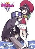 陸上防衛隊まおちゃん MISSION.3[DVD]