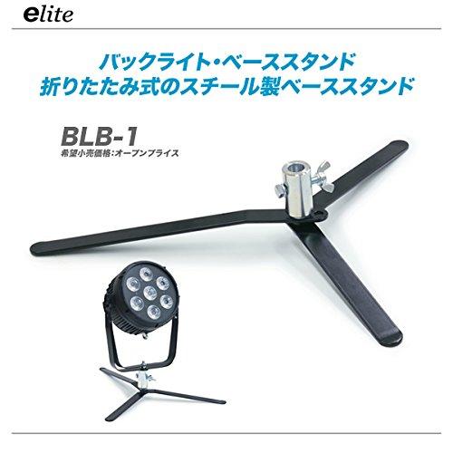 elite BLB-1