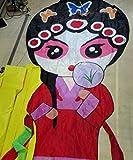JKLAQ Kite Dragón Actividades Kitesurf Peking Opera Maquillaje Facial Belleza Gran Suave Dragón Brisa Grande Flor Chica Verde Falda