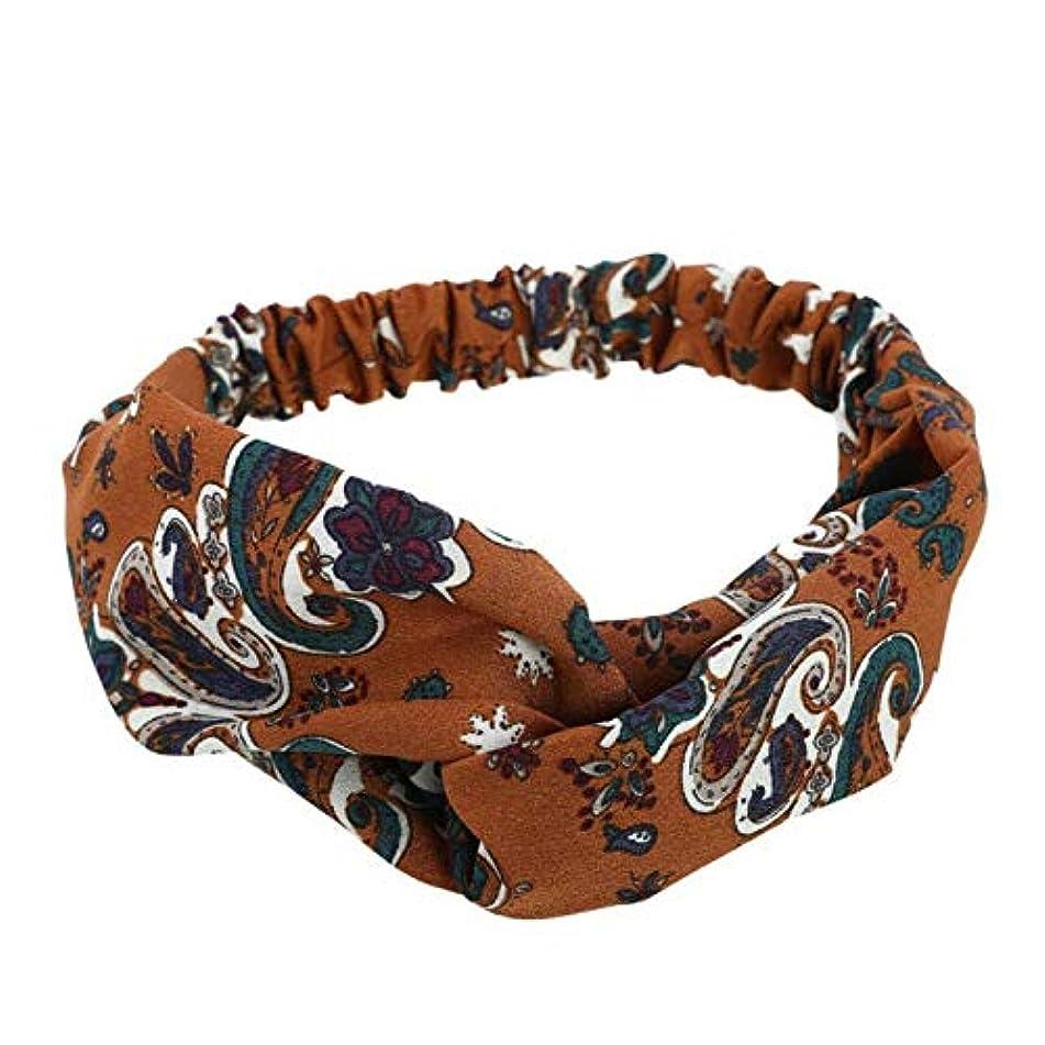 Ladies Elastic Floral Print Headband Turban Hairband Head Wrap Head Band (Colors - #12)