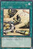 遊戯王 DAMA-JP068 ペンデュラム・トレジャー (日本語版 レア) ドーン・オブ・マジェスティ