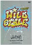 WILD STYLE [DVD] image