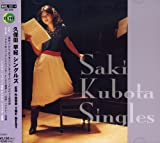 CD&DVD THE BEST 久保田早紀シングルズ(DVD付)