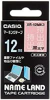 カシオ ラベルライター ネームランド テープ 12mm XR-12MK3 持出厳禁