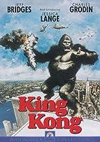 King Kong [Import USA Zone 1]