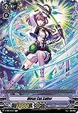 Cardfight!! Vanguard - Metal-Cut Sailor - V-EB08/055EN - C - V Extra Booster 08: My Glorious Justice