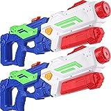 2 Pack Water Guns for Kids Adults 1500CC Blaster 40 Ft Long Range Water Soaker Squirt Guns for Boys...