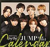 Hey! Say! JUMP 2020.4―2021.3 オフィシャルカレンダー (講談社カレンダー)