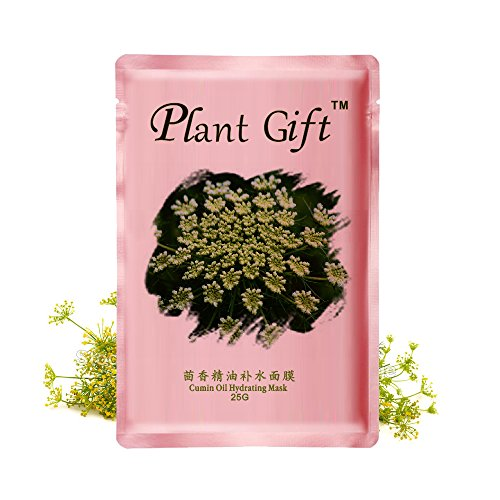 Plant Gift-Cumin Oil Hydrating Mask -So that the skin soft, rich mineral active extract ingredients, can give the skin vitality.