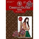 CHRISTIAN OLIVIER PARIS Chocolat×Rouge (ブランドブック)
