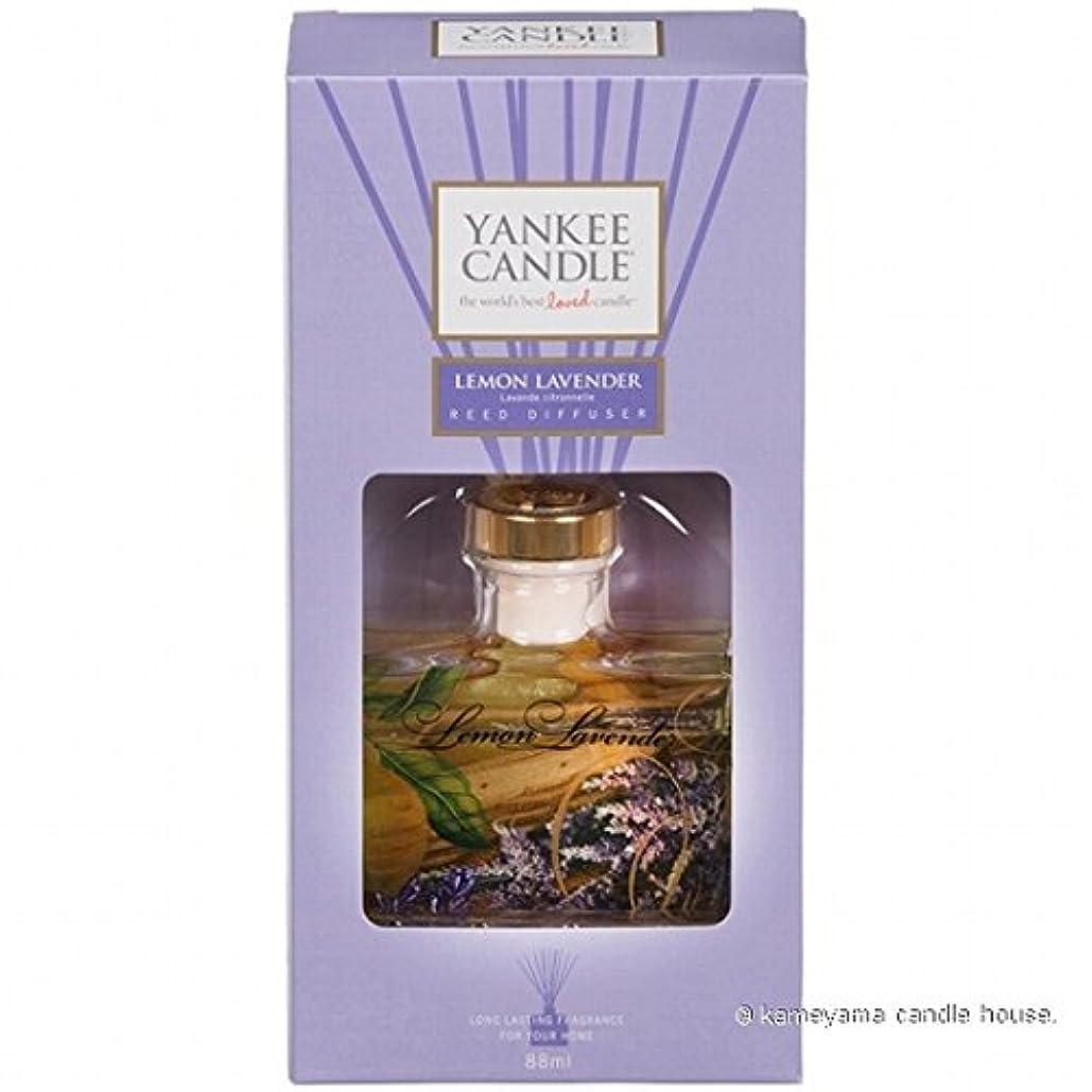 オプショナルトレッド温度計カメヤマキャンドル(kameyama candle) YANKEE CANDLE リードディフューザー 「 レモンラベンダー 」
