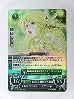 ファイアーエムブレム サイファ/希望への雙剣【R】B03-046R/目覚めしサギの王女 リアーネ
