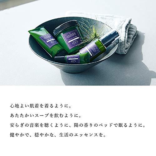 オサジ(OSAJI)フェイシャルトナー「敏感肌/ミネラル配合温泉水ターンオーバーを整える」200ml(IBUKI)