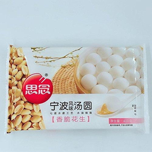 思念花生湯園 ピーナッツ入り 湯円 元宵節(ランタン節) 中華点心 冷凍食品 400g