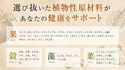 万田発酵『万田酵素ドリンク』