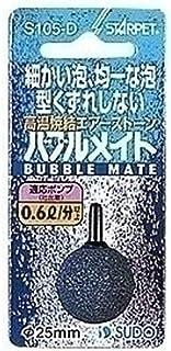 スドー バブルメイトφ25mm