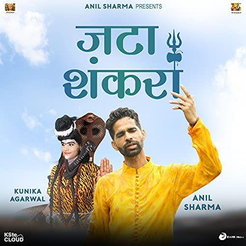 Anil Sharma feat. Kunika Agarwal & Shyam Vijay
