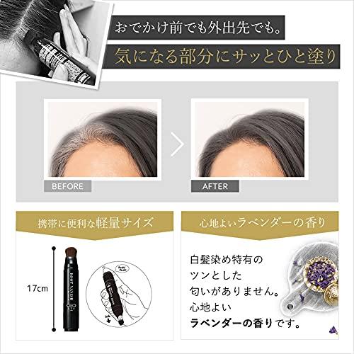 綺和美(KIWABI)RootVanish白髪隠しブラックスティックタイプ女性用男性用100%天然成分無添加22種類の植物エキス配合