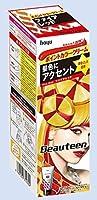 Beauteen(ビューティーン) ポイントカラークリーム ファイアレッド × 18個セット