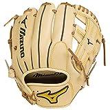 Mizuno Pro GMP2-400R Infield Model Gloves, Tan, 11.5'