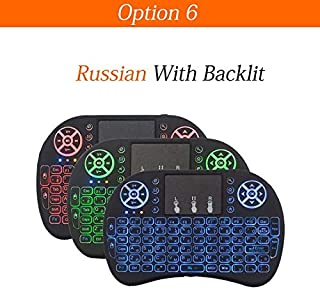 Calvas Backlit i8 Mini Wireless Keyboard Air Mouse Touchpad Handheld With English/Spainish/Russian 2.4GHz Keyboard for And...